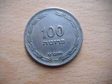 ISRAEL Coin 100 PRUT 1949 - - - jewish judaica judaism vintage antique? old