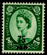 BRITISH POSTAL AGENCIES IN EA SG78, 75n.p on 1s.3d green, NH MINT.