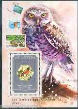 GUINEA 2014 WORLD WILDLIFE FUND STAMPS ON OWL SOUVENIR SHEET MINT NH