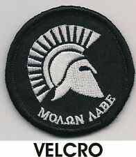 Spartan Molon Labe μολὼν λαβέ Come and Take White Black Patch VELCRO BRAND Hook