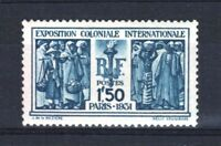 "FRANCE STAMP TIMBRE 274 "" EXPOSITION COLONIALE PARIS 1F50 "" NEUF xx LUXE  R813"