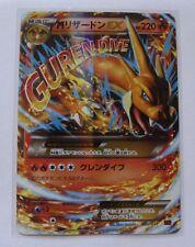 Japanese Pokemon card, Charizard EX 002/021 ultra rare Foil Mint!
