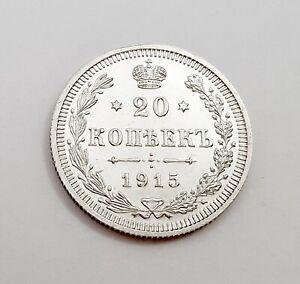 UNC! 20 kopeks 1915 Nicholas II era Russian Empire antique silver coin ,2 Rouble