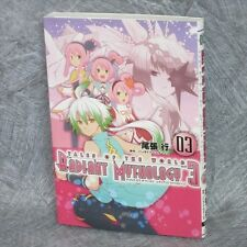 RADIANT MYTHOLOGY 3 TALES OF THE WORLD 3 Manga Comic YUKI OWARI Japan Book MW31*