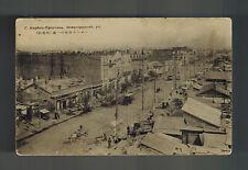 Mint Harbin Manchuria China BW picture Postcard Town View
