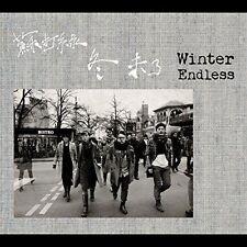 SODAGREEN - ENDLESS * NEW CD