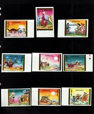Mongolia #1912-22 (1991 The Flintstones set and  sheets) VF MNH  imperforate
