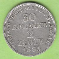 nsw-leipzig Polen russisch 2 Złote / 30 Kopěek 1835 sehr schön RARE EXCLUSIVE