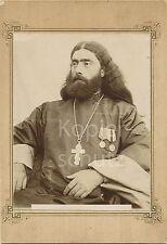 CDV Foto Grigori Rasputin Russland Zar um 1890 Wunderheiler Zarenhof 10x15cm
