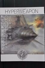 JAPAN Makoto Kobayashi: Hyper Weapon 2014 (Art Guide Book)