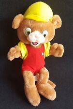"""Pink Panther & Sons Cartoon Rare Annie Plush Poseable 14"""" Stuffed 1984"""