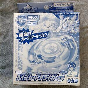 Driger S (Slash) Limited Blue ver. - Takara Beyblade Ray Kon Rei Japan 35 rare