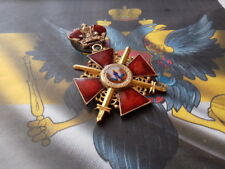 """IMPERIAL RUSSIAN AWARD """"ORDER OF ST. ANNA"""" 1 DEGREE. WITH SWORDS. COPY"""