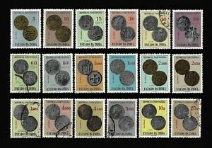 1959 - Portuguese INDIA - Coins - 18 Stamps with different values - AF 505 / 522