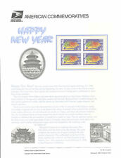 #481 32c Chinese New Year-Year of the Rat#3060 - USPS Commemorative Stamp Panel