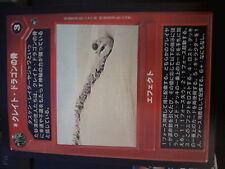 Star Wars CCG A New Hope Japanese Krayt Dragon Bones MINT SWCCG