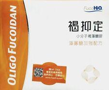 13 Boxes (DHL) - New OLIGO FOUCOIDAN FucoHiQ 褐抑定 小分子 褐藻醣膠 加強配方 (13*60pcs=780Pcs)