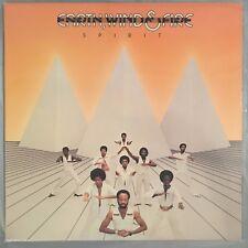 EARTH, WIND & FIRE - Spirit (Vinyl LP) Columbia PC34241