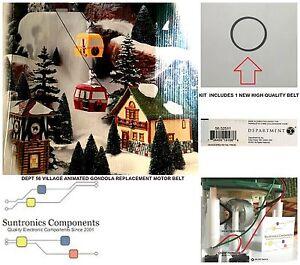 Dept 56 -Village Animated Gondola -REPLACEMENT PART - BELT (unit not for sale)