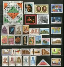 India 1985 Year Pack Full Complete Set of 38 stamps Assorted themes MNH