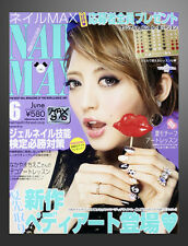 Japan 『NAIL MAX June 6/2013』 Nail Art Catalog Nail Design Technique Magazine
