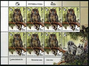 2015. Belarus. Bird of the year. Long-eared owl. MNH Sheet