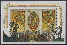 Guinea Guinée 1967 ** Bl.25 Gemälde Paintings Zanetti UNO New York [sq5041]