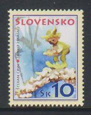 Slovakia - 2007, Childrens Day stamp - MNH - SG 509