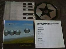 DREAM THEATER / octavarium / JAPAN LTD CD