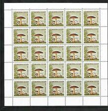 RUSSIA 1964 SC2963-7  ZAG 3036-40  SHEET OF 25 VARIOUS MUSHROOM  MNH