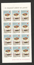 YUGOSLAVIA-MACEDONIA-MNH,IMPERFORATED BL. RED CROSS-ERRO-NO CONTROL NUMBER-1987.