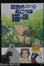 Cat Returns Ghiblies II:Thoroughness Guide Ghibli Book
