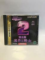 Capcom Generation Vol.2 Makai and Kishi Sega Saturn SS Japan Used Free Shipping