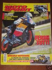 MOTOSPRINT 2005/8 MAX BIAGGI SUPERBIKE GUIDA CAMPIONATO