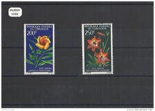 LOT : 012015/1232 - CAMEROUN  1967 - YT PA N° 99/100 NEUF SANS CHARNIERE ** (MNH