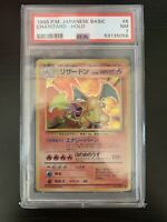 Charizard 1996 Pokemon Japanese Base Set HOLO #6 PSA 7 Near MINT