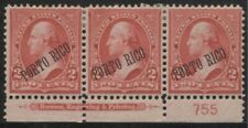 3 DIFFERENT FVF MHR PUERTO RICO #211/211a PLATE NUMBER STRIPS OF 3  CV $300