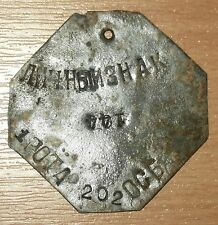 WWII SOVIET RED ARMY DOG-TAG ID-TAG ORIGINAL WW2 TOP!!! LOT OF MARKINGS + OTHER