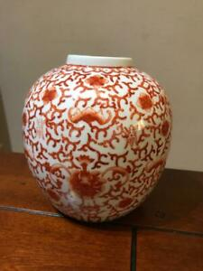 "Antique Marked Old Chinese allite red Porcelain Dynasty jar pot vase 7 1/4"" TALL"