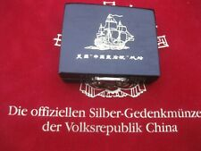 CHINA 5 Yuan 1986 Silber Münze mit original Schatulle / with Box No.1