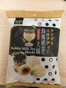 Royal Family Bubble Milk Tea Mochi Daifuku Snack 4.2 oz