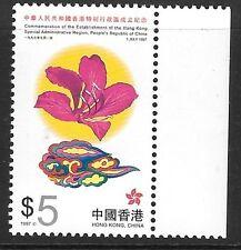 HONG KONG SG905 1997 £5 HONG KONG AS SPECIAL ADMINISTRATIVE MNH