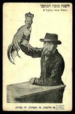 1¢ WONDER'S ~ JEWISH NEW YEAR POSTCARD W/ HEAD OF MAN AS KING ON CHICKEN ~ V370