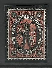 Bulgarien, Wappenlöwe, Nr. 24 II gestempelt, altgeprüft