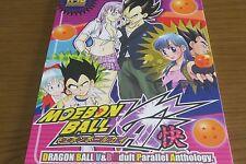 Dragon Ball Doujinshi Vegeta X Bulma anthology (A5 120pages) MOEBON BALL KAI