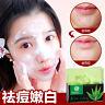 Gesicht Seife Aloe Seife Gesichtsreinigung Hautpflege Bad Körper Whiten  , L5L0