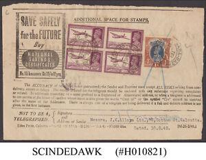 INDIA - 1948 INLAND TELEGRAM FROM CALCUTTA TO NARAYANGANJ PAKISTAN WITH STAMPS