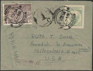BURMA. 1955. Due Air Letter H&G F2, 155, Rangoon - Philadelphia