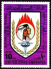 UAE 1973 ** Mi.13 Jugendfestival Youth Festival 10 Fils
