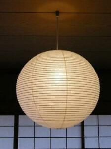 Isamu Noguchi Akari 55A Pendant lamp Washi Paper Handcraft Light Shade Only F/S